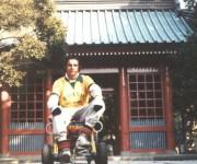 Japão em um velocípede (1985)
